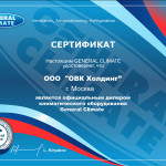 Дилерский сертификат General Climate