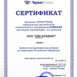 Дилерский сертификат Samsung